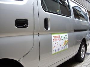 IMGP0713