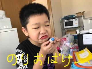 IMG_3772 - コピー