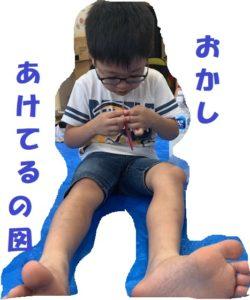 IMG_6105 - コピー